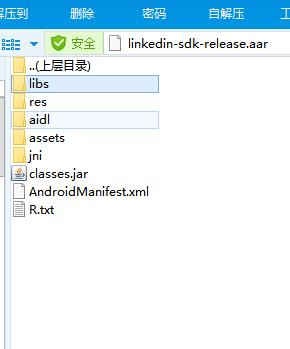 unzip_release